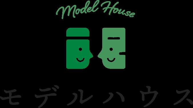 Model House/モデルハウス